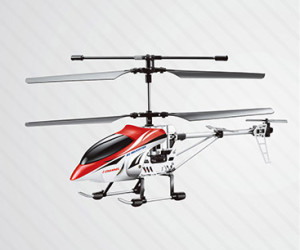 product_remote_helicopter